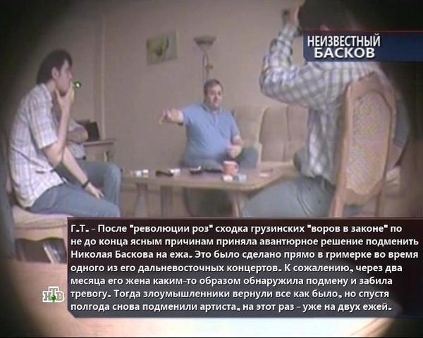 http://svalko.org/data/2012_11_29_09_44_cs302505_userapi_com_v302505541_7807_A_SGnJfONrw.jpg