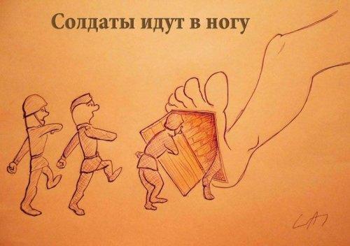 http://www.bugaga.ru/uploads/posts/2012-12/thumbs/1355215508_klassnye-kartinki-46.jpg