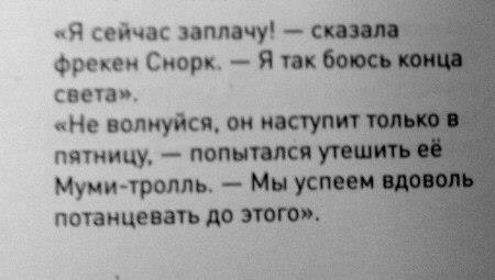 http://g3.std3.ru/G/1/E7/24/25482-2c370dbcc416ef677cb703770ba4ad8a.jpg