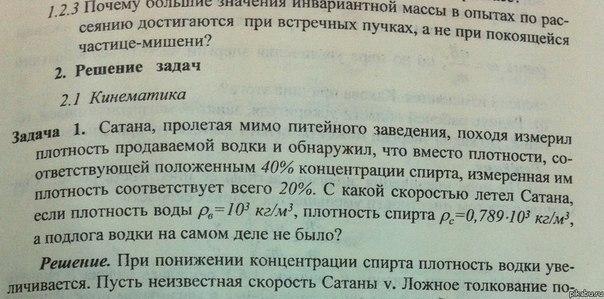 http://s020.radikal.ru/i710/1212/8e/2164060259f0.jpg