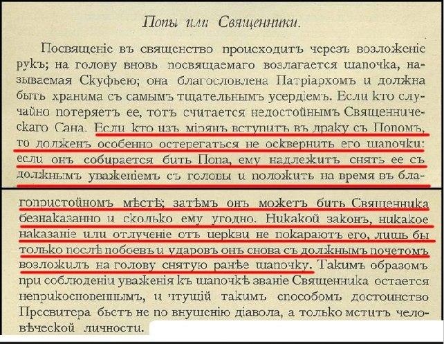 http://svalko.org/data/2012_12_20_22_29_cs6033_userapi_com_v6033587_352a_VVMnTxMU6N4.jpg