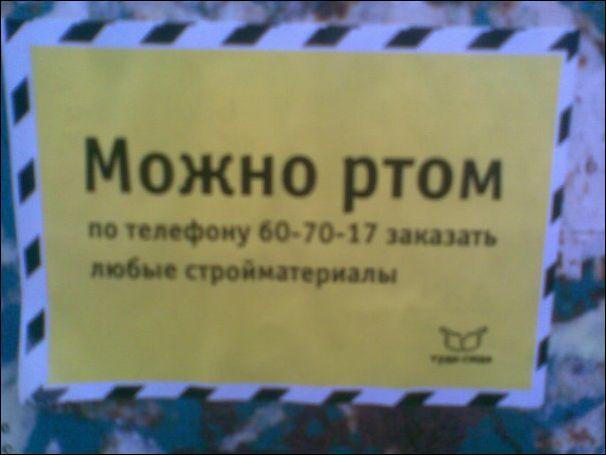 http://s.spynet.ru/uploads/images/0/6/8/7/1/2/2011/04/28/000850.jpg