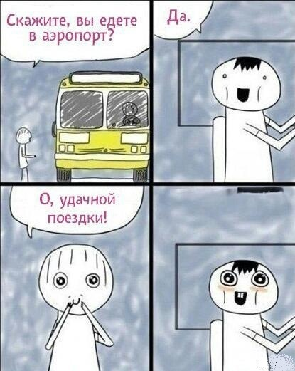 http://a2.tcdn.ru/assets/att/de/4c/12231192_0_0_54de23390f3961c5f7944f3c.jpeg