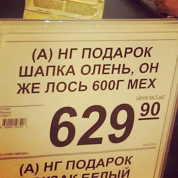 http://www.porjati.ru/uploads/posts/2013-01/1359392215_nadpis-prikol-23.jpg