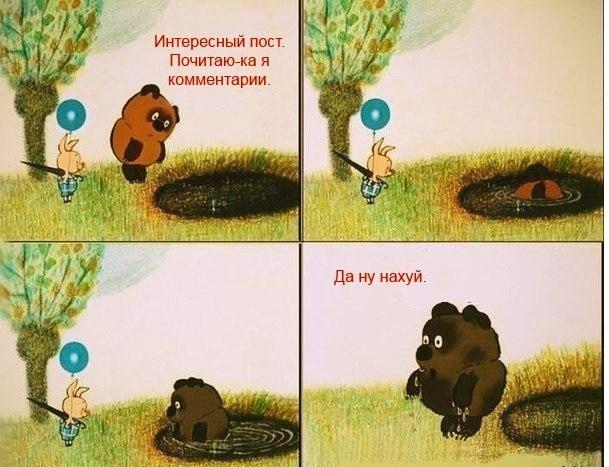 http://img-fotki.yandex.ru/get/4135/78716754.78/0_d2854_42dddaf3_orig.jpg