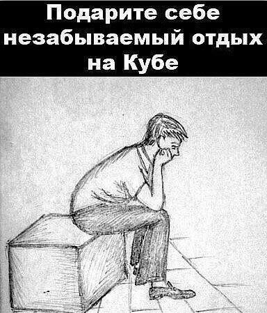http://savepic.org/3367258.jpg