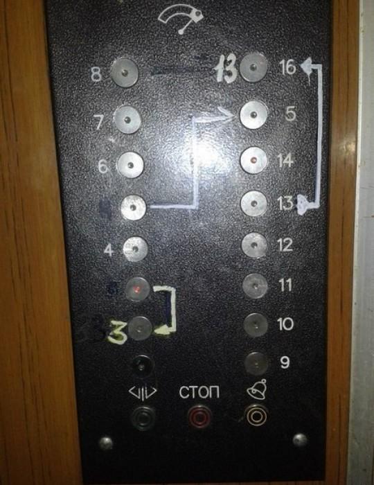 http://ic.pics.livejournal.com/tragemata/25155229/2875743/2875743_original.jpg