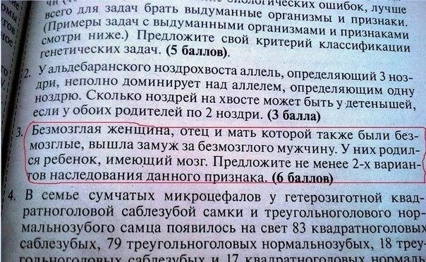 http://svalko.org/data/2013_07_05_21_50_cs7011_vk_me_c425431_v425431717_2dcc_Il6MHITHr8s.jpg