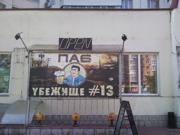 http://s018.radikal.ru/i515/1307/2d/267511b0b932.jpg