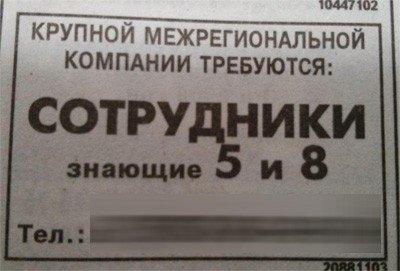 http://www.porjati.ru/uploads/posts/2013-07/1374834508_2105201.jpg