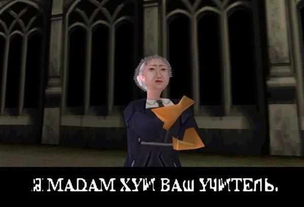 http://s.pikabu.ru/images/big_size_comm/2013-04_6/13671492006795.jpg