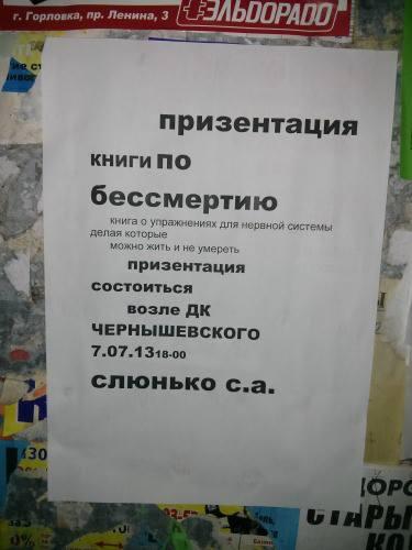 https://fbcdn-sphotos-e-a.akamaihd.net/hphotos-ak-prn1/539612_10201173830980905_1462325212_n.jpg