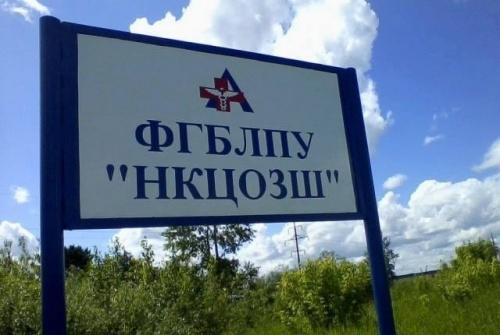 http://files.adme.ru/files/news/part_54/548605/1178655-R3L8T8D-500-1173885_532247326845578_1849593462_n.jpg