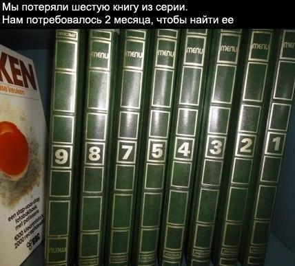 http://savepic.su/3254552.jpg