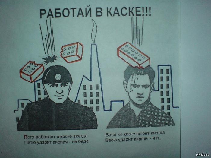 http://s.pikabu.ru/post_img/2013/09/26/7/1380187959_1380135391.jpeg