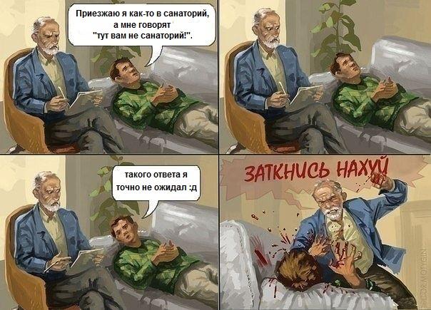 http://savepic.su/3462614.jpg