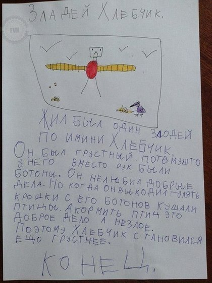 http://a1.tcdn.ru/assets/att/75/2c/14483751_0_0_e23dba92d7807f7eb096706f.jpg