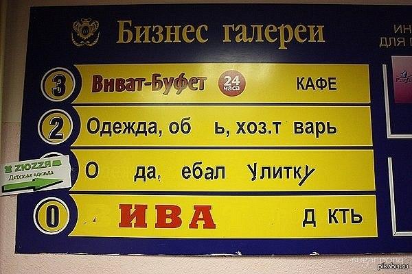 http://s.pikabu.ru/post_img/2013/10/06/11/1381081679_1669859214.jpg