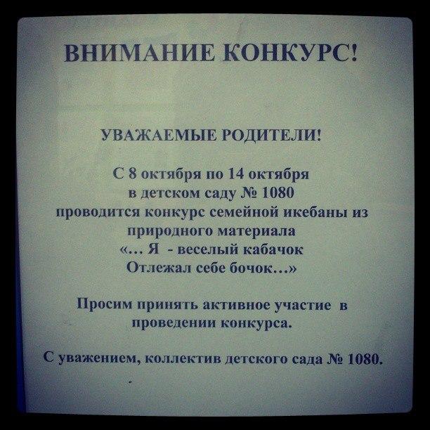 https://fbcdn-sphotos-h-a.akamaihd.net/hphotos-ak-ash4/1378216_533847296683603_1518013643_n.jpg