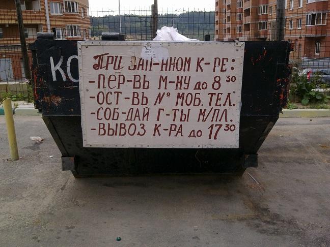 http://s2.ipicture.ru/uploads/20131019/OV5HFu7z.jpg