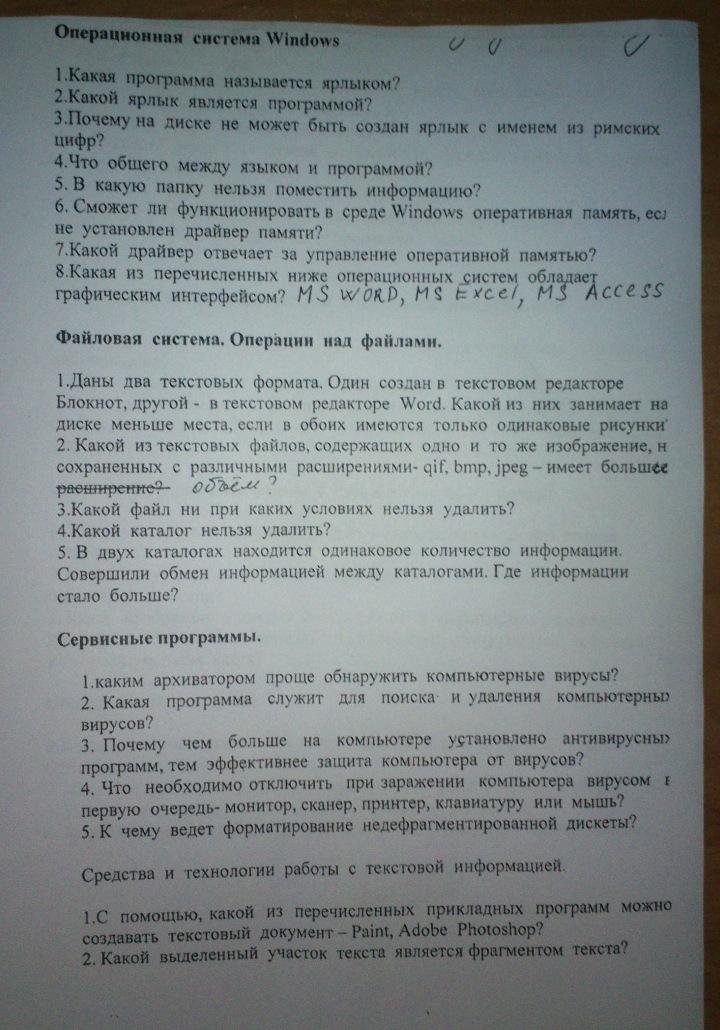 http://lostpic.net/orig_images/8/c/f/8cf4749b4687292355a2df570ff436eb.jpg