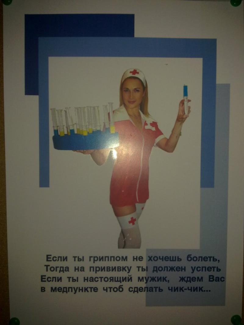 Резюме медсестра пермь 24 фотография