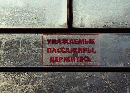 http://cs314930.vk.me/v314930435/3b8d/VBsFMqvmo_Q.jpg