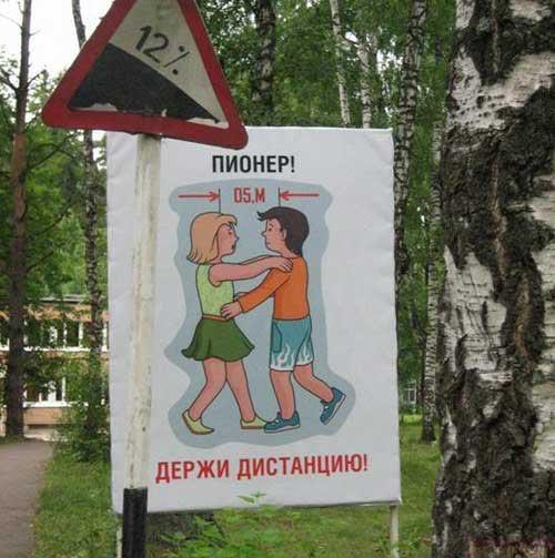 http://www.netlore.ru/files/Images/pioner_distanciya/1.jpg