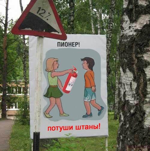 http://www.netlore.ru/files/Images/pioner_distanciya/22.jpg