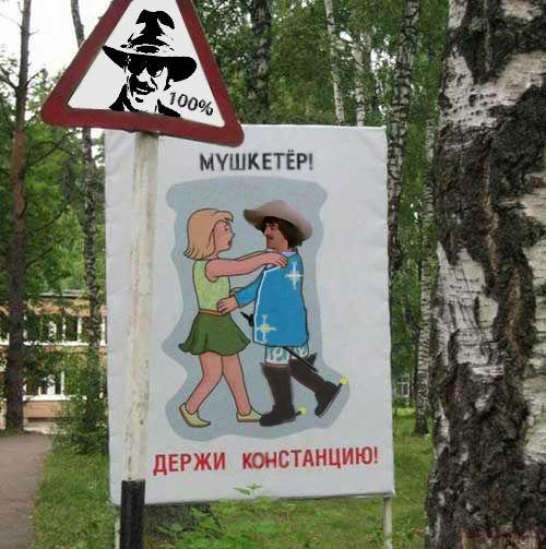 http://www.netlore.ru/files/Images/pioner_distanciya/39.jpg