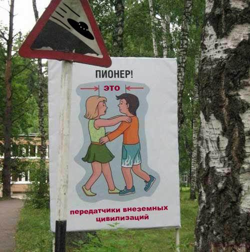 http://www.netlore.ru/files/Images/pioner_distanciya/9.jpg