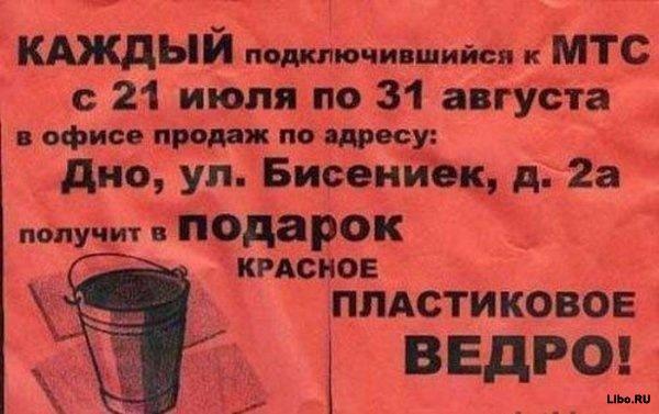 http://www.libo.ru/uploads/posts/2012-06/1340100642_j8t6rypzipw.jpg