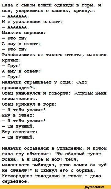 http://s020.radikal.ru/i713/1311/11/d490e8183786.jpg