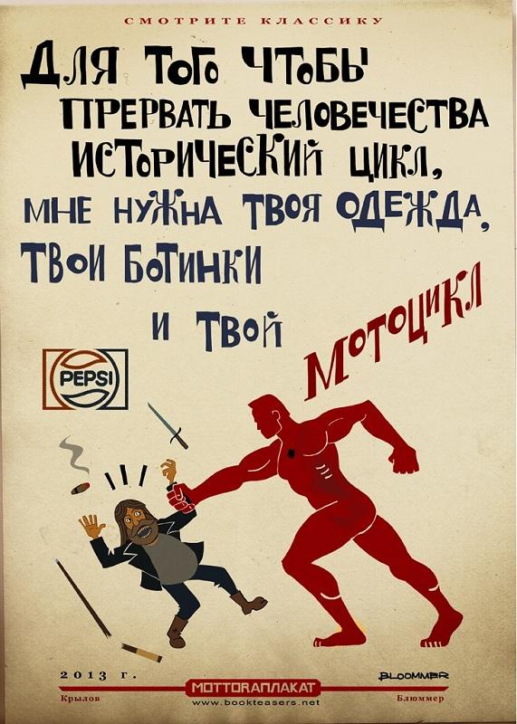 http://ca-fe.ru/uploads/users/739/1384415081.jpg