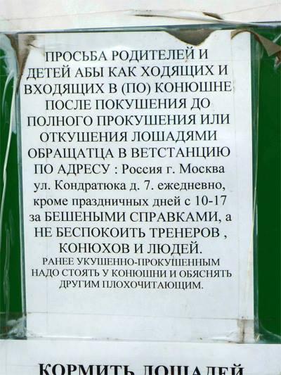 http://ic.pics.livejournal.com/artur_s/3570135/3008781/3008781_900.jpg