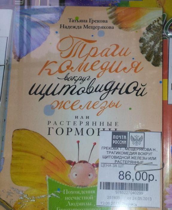 http://cdn.trinixy.ru/pics5/20131129/marazm_30.jpg
