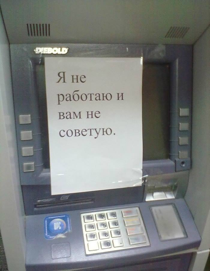 http://www.forumlocal.ru/user/upload/file512683.jpg