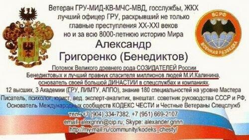http://files.adme.ru/files/news/part_61/612355/3020205-R3L8T8D-500-8.jpg