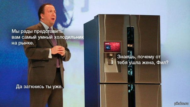 http://s2.pikabu.ru/post_img2/2014/01/20/7/1390210369_284719295.jpg