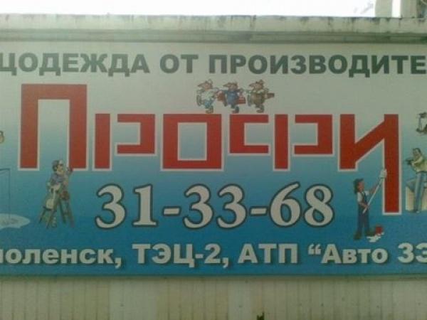 http://files.adme.ru/files/news/part_61/615055/3130855-R3L8T8D-600-199976_original.jpg