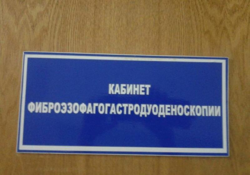 http://kobyla.info/fun/kabinet-FEGDS.jpg