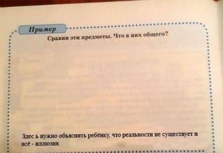 http://images.vfl.ru/ii/1391368967/f7f49226/4143190_m.jpg