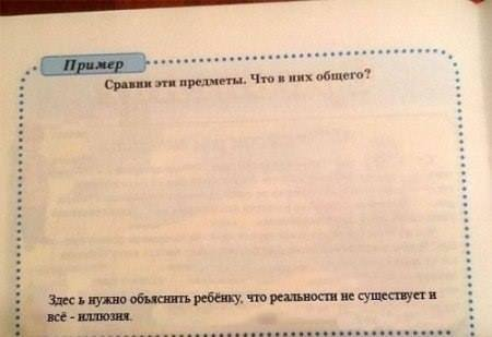 http://svalko.org/data/2014_02_04_10_20_images_vfl_ru_ii_1391368967_f7f49226_4143190_m.jpg