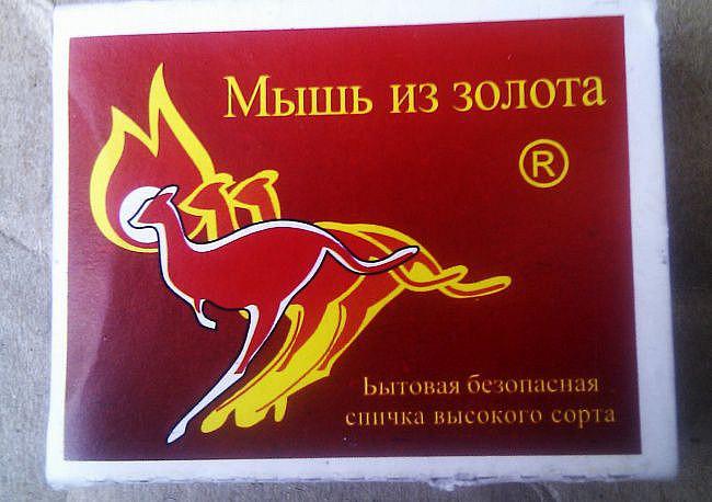 http://www.foto-me.ru/pic_b/c3af6fc352bceb03e682dc55146fd665.jpg