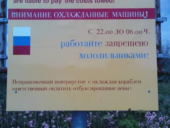 http://files.adme.ru/files/news/part_63/632505/3664705-R3L8T8D-550-RX4Gzyazm7I.jpg