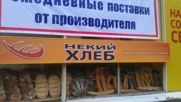 http://s4.pikabu.ru/post_img/2014/07/01/6/1404203176_550435564.jpg