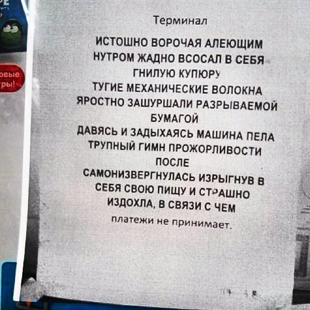 http://std3.ru/3d/b8/1404431852-3db833afaa31269af2b80878d279bcc9.jpeg