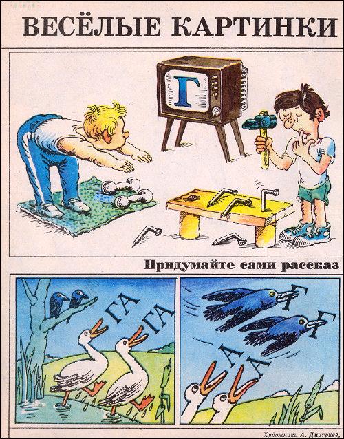http://www.doodoo.ru/image-2007/06-20-veselye-kartinki/veselye-kartinki-11-005.jpg