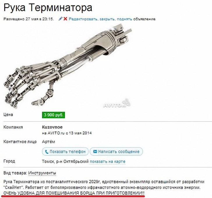 http://savepic.net/5961395.jpg