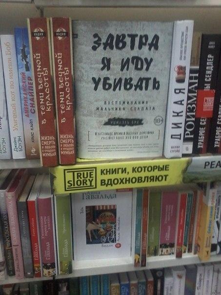http://savepic.ru/5367347.jpg